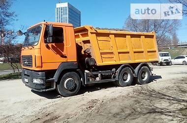 МАЗ 6501C3 2018 в Киеве