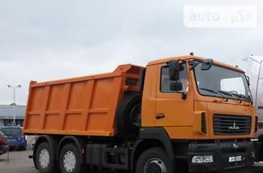 МАЗ 6501C5 2019 в Киеве