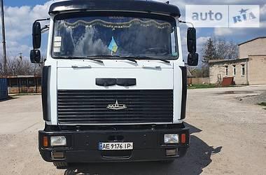 МАЗ 83781 2005 в Софиевке