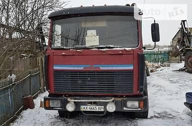 МАЗ МАЗ 1990 в Лозовой