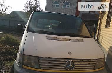 Mercedes-Benz C 63 AMG 2000 в Житомире