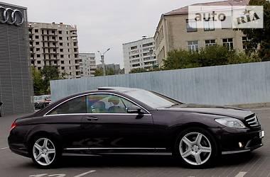 Mercedes-Benz CL 500 2008 в Харькове
