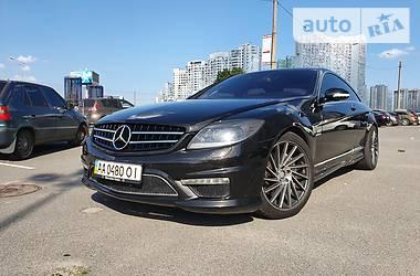 Mercedes-Benz CL 550 2007 в Києві