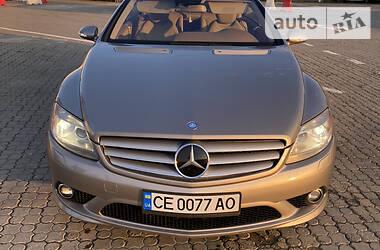 Mercedes-Benz CL 550 2008 в Черновцах