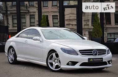 Mercedes-Benz CL 550 2008 в Киеве
