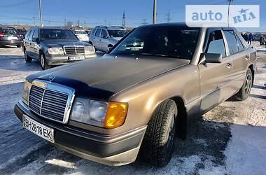 Mercedes-Benz E 260 1990 в Одессе