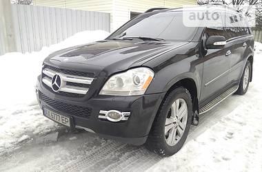 Mercedes-Benz GL 450 2007 в Харькове