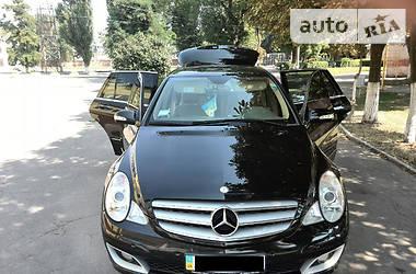Универсал Mercedes-Benz R 320 2007 в Виннице