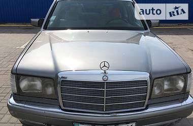 Mercedes-Benz S 300 1986 в Житомире