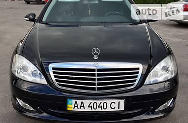 Mercedes-Benz S 320 2008 в Киеве