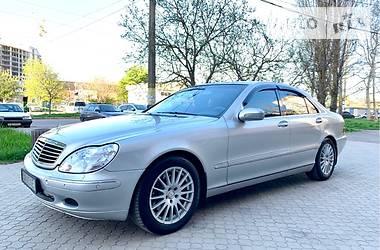Mercedes-Benz S 320 2002 в Одессе