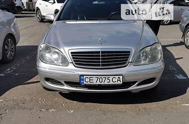 Седан Mercedes-Benz S 320 2002 в Черновцах