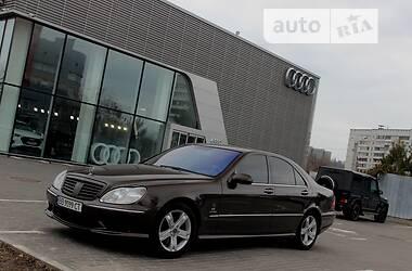 Mercedes-Benz S 400 2001 в Харькове