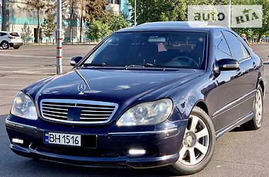 Mercedes-Benz S 430 2001 в Одессе