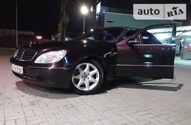 Mercedes-Benz S 500 1998
