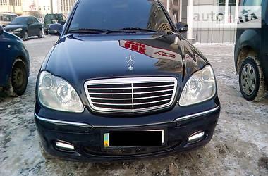 Mercedes-Benz S 500 2001 в Чернигове