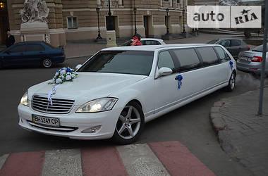 Mercedes-Benz S 500 1995 в Одессе