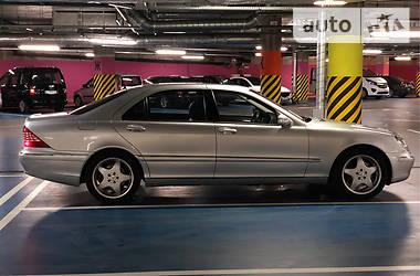 Mercedes-Benz S 500 2002