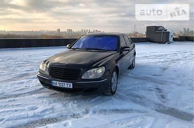 Mercedes-Benz S 500 2004 в Киеве