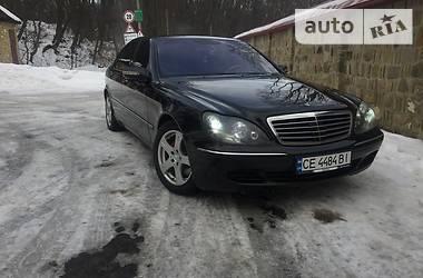 Mercedes-Benz S 500 2004 в Черновцах