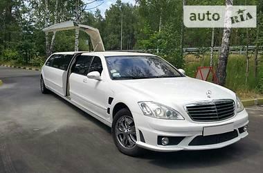 Mercedes-Benz S 500 2012 в Києві