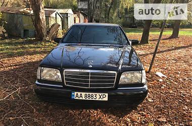 Mercedes-Benz S 500 1995 в Киеве