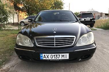 Mercedes-Benz S 500 2002 в Харькове