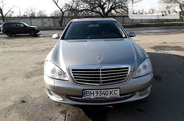 Mercedes-Benz S 550 2006 в Одессе