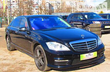 Mercedes-Benz S 550 2008 в Кропивницком