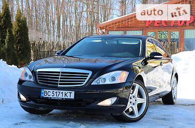 Mercedes-Benz S 550 2007 в Трускавце