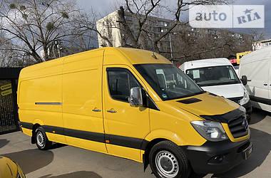 Mercedes-Benz Sprinter 319 груз. 2018 в Киеве