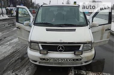Mercedes-Benz V 230  1996
