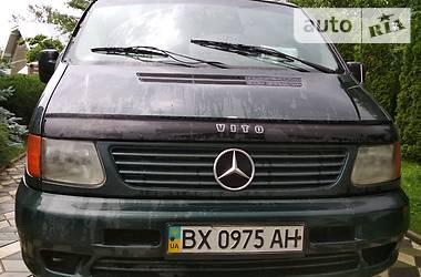 Mercedes-Benz Viano пасс. 1998