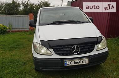 Mercedes-Benz Vito 111 2008 в Хмельницком