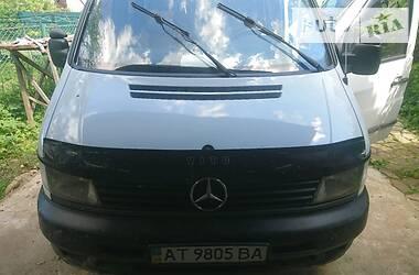 Mercedes-Benz Vito 112 2000 в Долине