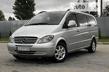 Минивэн Mercedes-Benz Vito 120 2008 в Броварах