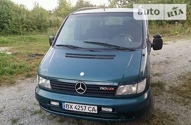 Mercedes-Benz Vito груз.-пасс. 2000 в Каменец-Подольском