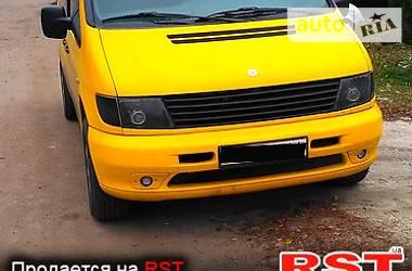 Mercedes-Benz Vito груз.-пасс. 1998 в Кропивницком