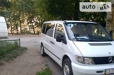 Mercedes-Benz Vito груз.-пасс. 2003 в Черновцах