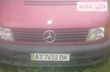 Mercedes-Benz Vito груз. 1996 в Ивано-Франковске