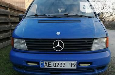 Mercedes-Benz Vito груз. 1996 в Днепре