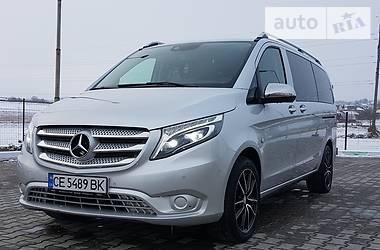 Mercedes-Benz Vito пасс. 116   2015