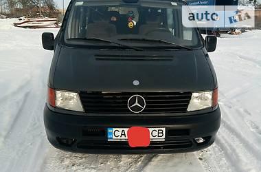 Mercedes-Benz Vito пасс. 1996 в Тальном