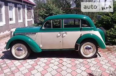 Москвич / АЗЛК 401  1956