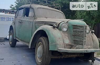 Москвич/АЗЛК 401 1954 в Киеве