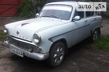 Москвич / АЗЛК 403 1964 в Харькове