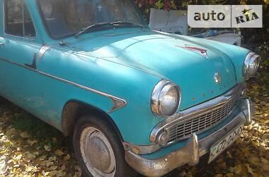 Москвич / АЗЛК 407 1962 в Кицмани