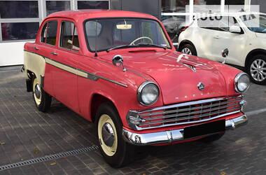 Москвич/АЗЛК 407 1962 в Одессе