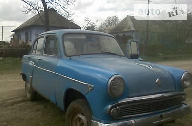 Москвич / АЗЛК 407 1962 в Хмельницком