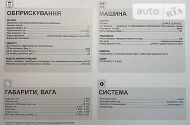 Опрыскиватели самоходные МТЗ 1224 2018 в Виннице